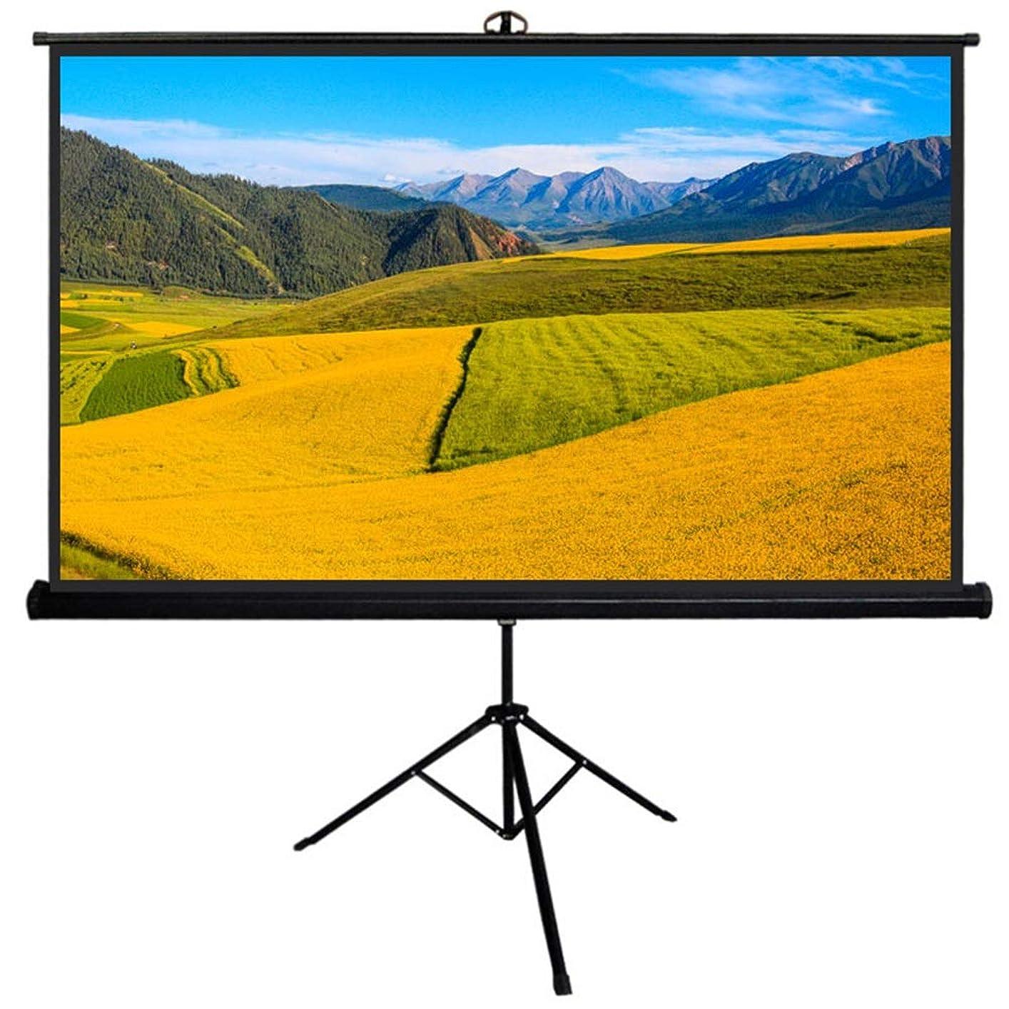 抽象ごみ甘味投影スクリーン 4:3 HDアンチ折り目アウトドア/スタンド付きホームシアターシネマポータブルモバイルプロジェクタースクリーンのために屋内作品画面 家族旅行キャンプに適しています (Color : Black, Size : 60inch)