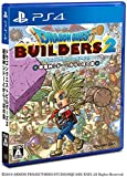ドラゴンクエストビルダーズ2 破壊神シドーとからっぽの島 - PS4