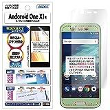 Android One X1 用 フィルム ASDEC 【ノングレアフィルム3】 ・防指紋・気泡消失・映り込み防止・アンチグレア・日本製 NGB-AOX1 (Android One X1, マットフィルム)
