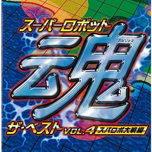 Tomo Yo. -Super Robot Wars Alpha-