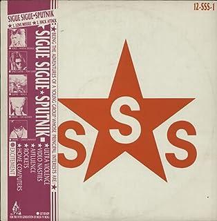 """Love Missile F1-11 - Sigue Sigue Sputnik 7"""" 45"""