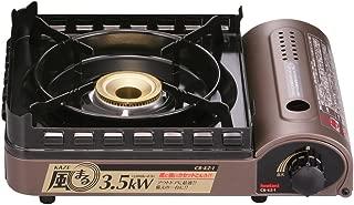 Iwatani [strong wind - wind break stove] cassette Fu KAZEMARU blow Cased to CB-KZ-1-A