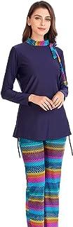 ملابس سباحة نسائية بسيطة بأكمام طويلة بوركيني غطاء كامل رداء سباحة مسلم