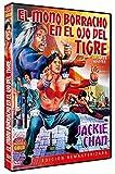 El Mono Borracho en el Ojo del Tigre (Drunken Master) [DVD]