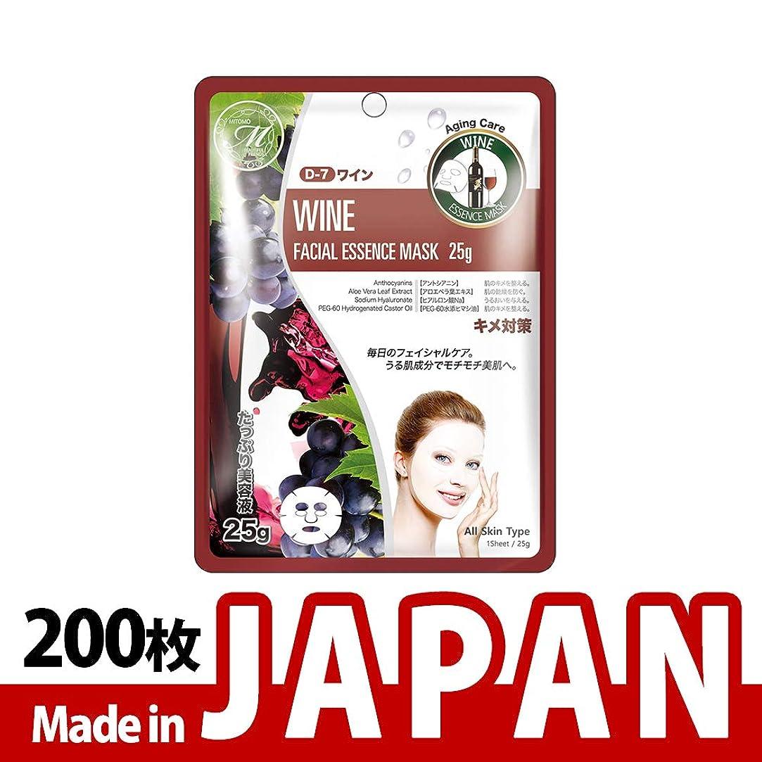 誤解スピーカー衣装【MT512-D-7】シートマスク/10枚入り/200枚/美容液/マスクパック/送料無料