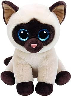 Ty Beanie Baby ~ SIAM the Siamese Cat MWMT 7 Inch