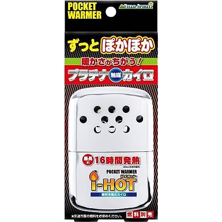 ポケットウオーマー I-HOT箱入 コンパクト携帯カイロ