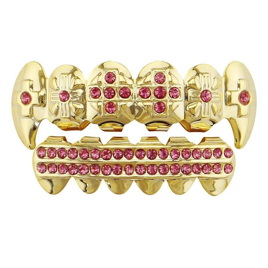 火星シート支店YHDD カラフルなラインストーンゴールドメッキヒップホップの歯のグリル - すべてのタイプの歯のための優れたカット - 上下のグリルセット - ヒップホップのキラキラ (色 : Pink)