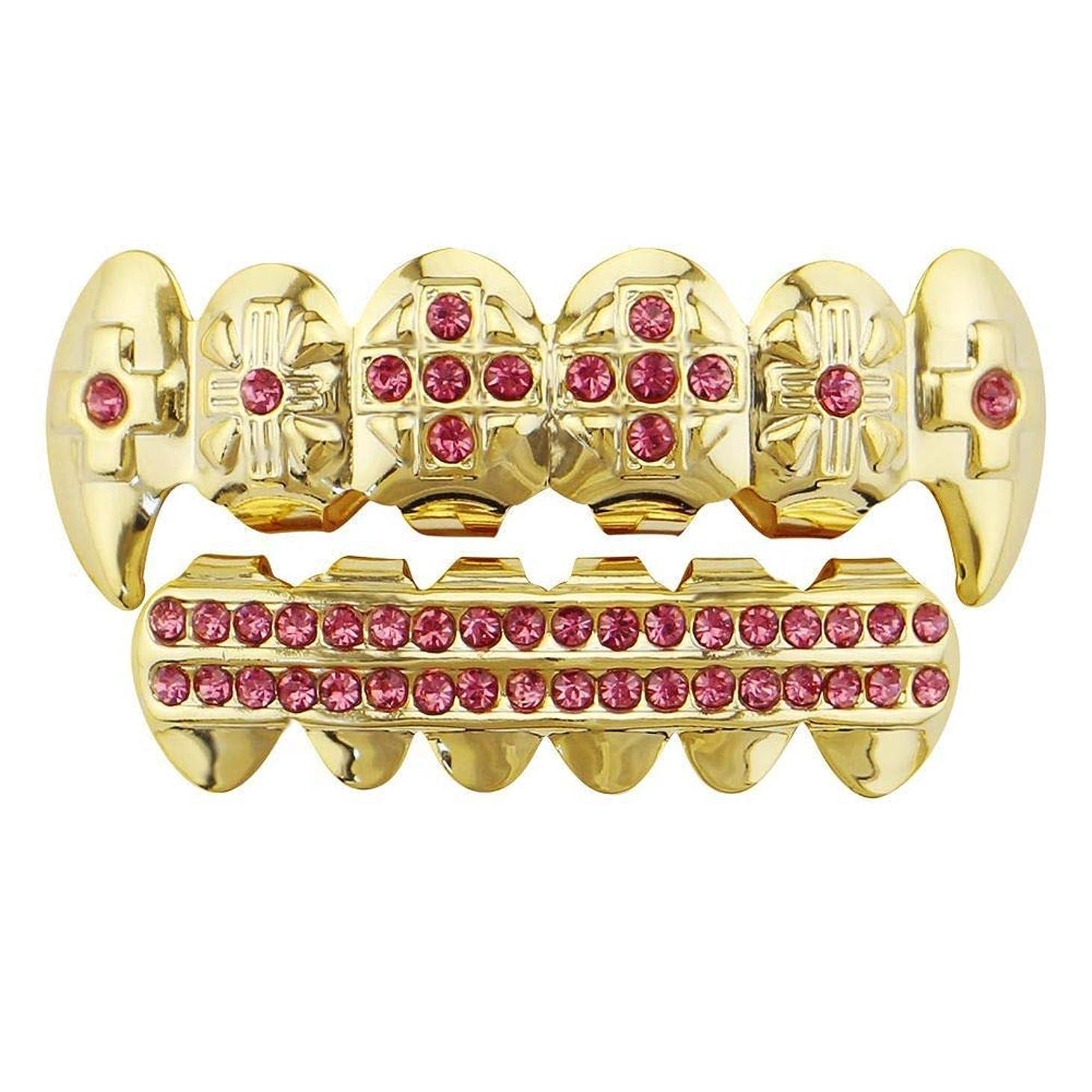 それ洪水ピザYHDD カラフルなラインストーンゴールドメッキヒップホップの歯のグリル - すべてのタイプの歯のための優れたカット - 上下のグリルセット - ヒップホップのキラキラ (色 : Pink)