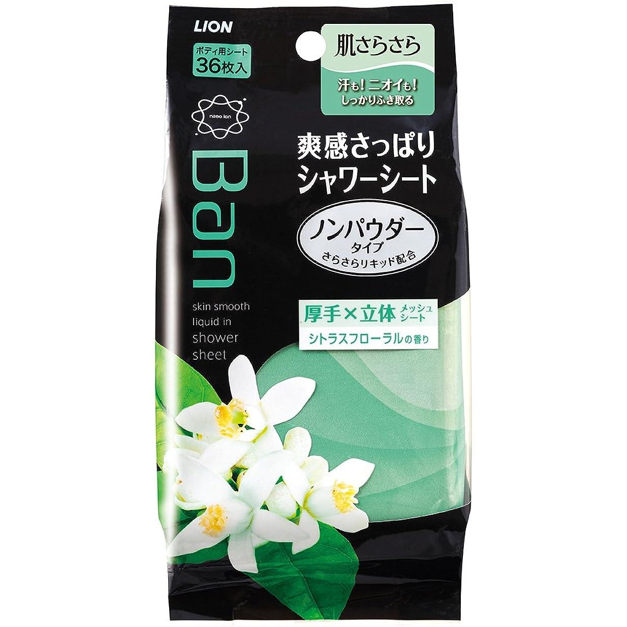 オン十一悪党Ban(バン) 爽感さっぱりシャワーシート ノンパウダータイプ シトラスフローラルの香り 36枚