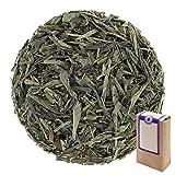 N° 1419: Thé vert bio 'Bancha japonais' - feuilles de thé issu de l'agriculture biologique - 250 g - GAIWAN® GERMANY - thé vert au Japon