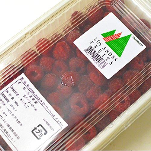 【冷凍】チリ ラズベリーホール M 500g