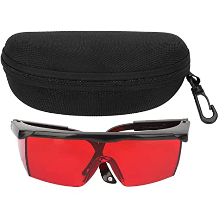 DK-B03 LOCKMALL Laser Eye Protection Safety Glasses for Red and UV Lasers with Case