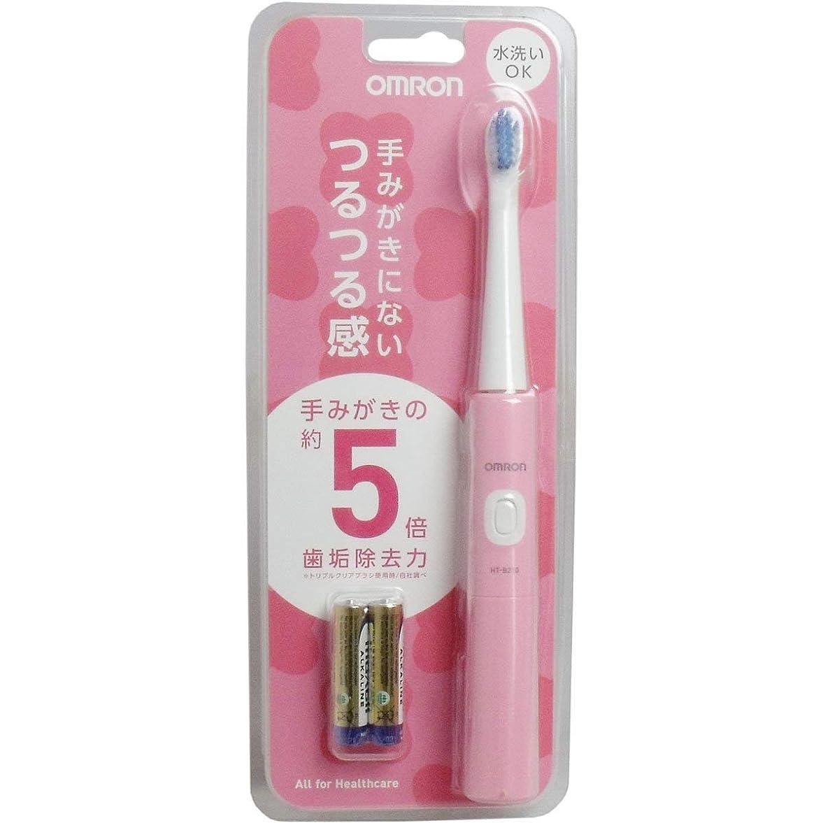 実施する構成サスペンドオムロンヘルスケア 音波式電動歯ブラシ ピンク HT-B210-PK