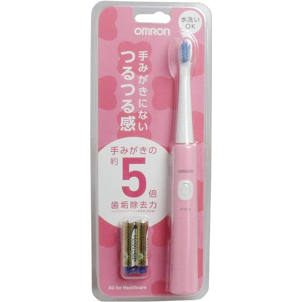 会う認可スロットオムロンヘルスケア 音波式電動歯ブラシ ピンク HT-B210-PK