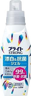 白さと菌にブライトSTRONG 酸素系・濃縮タイプ 衣類用漂白剤 本体 510ml