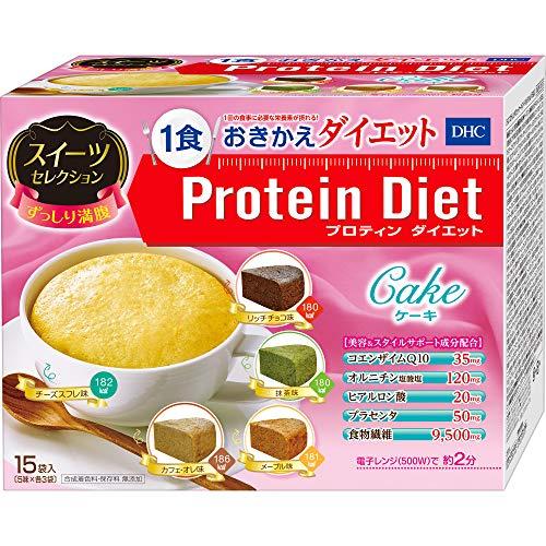 DHCプロティンダイエット ケーキ スイーツセレクション 15袋入