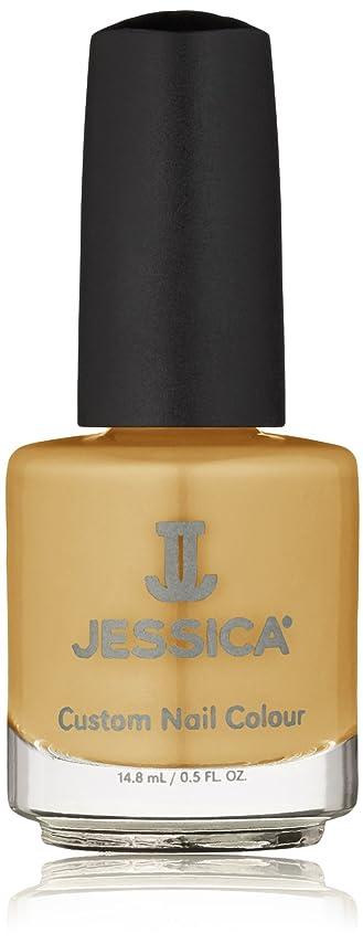 週間願望虎Jessica Nail Lacquer - Free Spirit - 15ml / 0.5oz