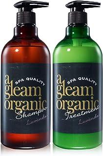 a gleam organic シャンプー & トリートメント ボタニカル ノンシリコン スパ品質 (ラベンダーセット 500ml&500ml)