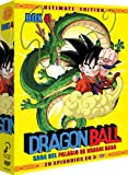 Dragon Ball Box 4 (5) [DVD]