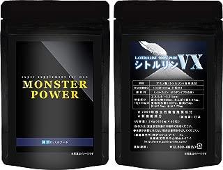 男の強化セットA「MONSTER POWER+シトルリンVX」1セット約30日分 男性用サプリメント