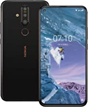 Nokia X71 Dual SIM Phone TA-1167 128GB+6GB RAM 6.39 inches 4G Factory Unlocked - International Model