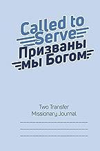 Best russian language journal Reviews
