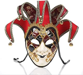 WXYXG Halloween Decorative Mask Masquerade Mask European and American Party Performance Supplies, Multi-Color Optional (Color : Red)