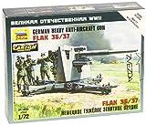 Zvezda 500786158 - 1:72 German Flak 36/37, 88 mm -