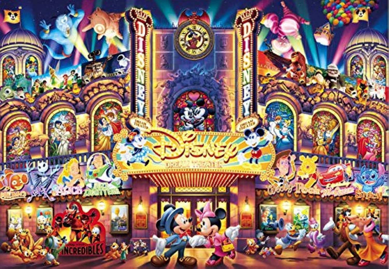todos los bienes son especiales Disney Disney Disney 2000 piece Disney Dream Theater D-2000-608 (japan import)  tiempo libre