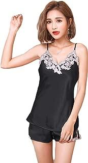 (ブーラン ブラン) Bulan Blanc サテンルームウェア 上下セットキャミソール&ショートパンツ花柄刺繍
