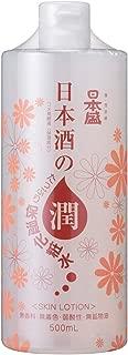 日本盛 日本酒の保湿化粧水 500mL(無香料 無着色 弱酸性 さらっと)