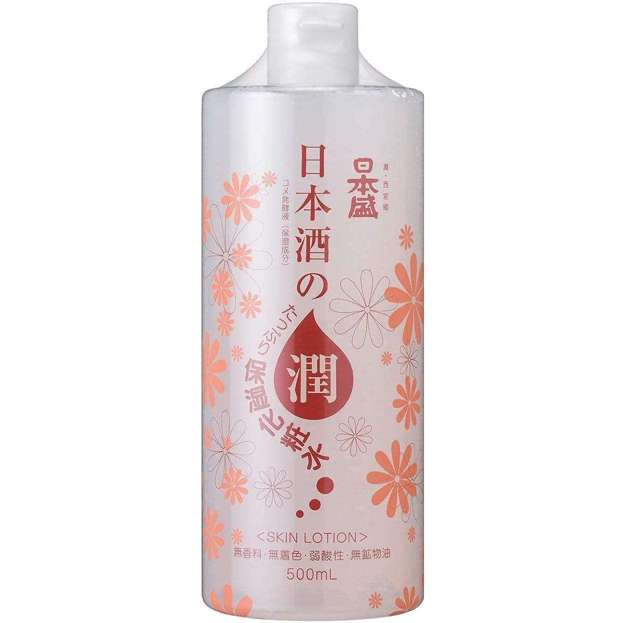 勝者消える爵日本盛 日本酒の保湿化粧水 500mL(無香料 無着色 弱酸性 さらっと)