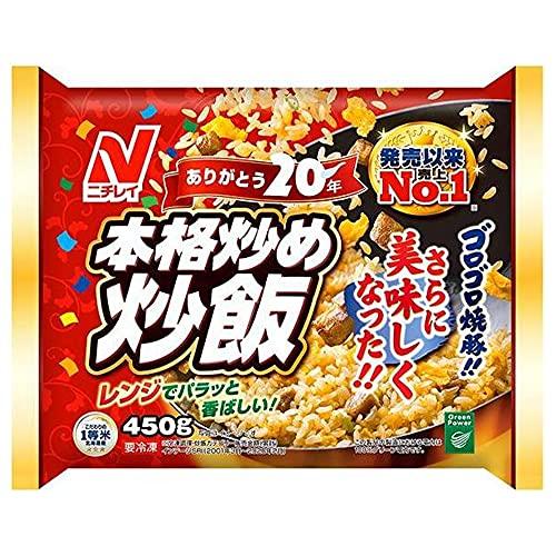 【冷凍】ニチレイ 本格炒め炒飯 450gX6袋