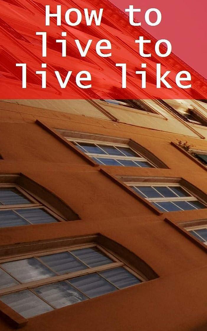 求人保護寛容How to live to live like antiCrisis (German Edition)