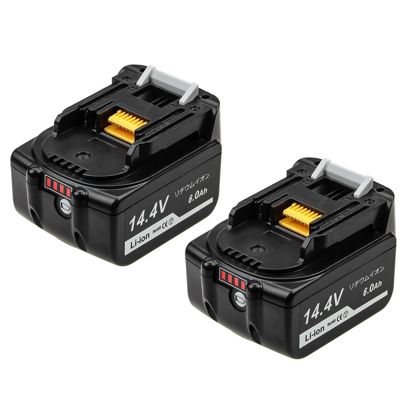 護衛牽引相関するBoetpcr マキタ 14.4v バッテリー マキタ BL1460B マキタ バッテリー 14.4v 6.0Ah互換バッテリー残量表示付き マキタbl1430b bl1450b bl1440b bl1460b純正互換バッテリー対応 一年保証二個セット