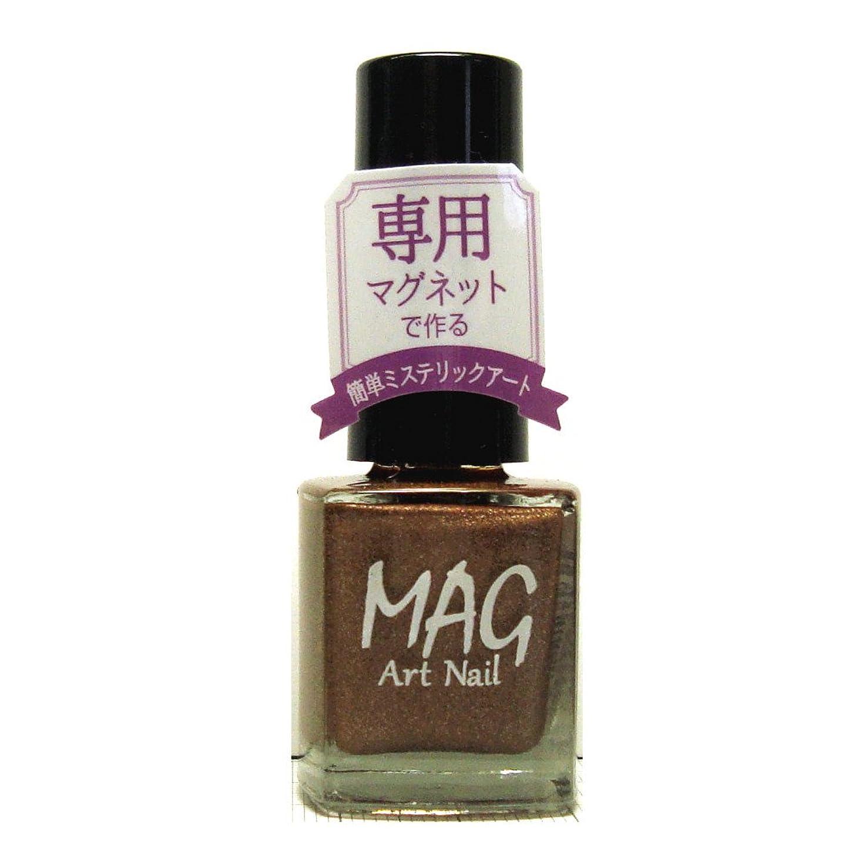 わがまま酸スケッチTMマグアートネイル(爪化粧料) TMMA1601 ビターゴールド
