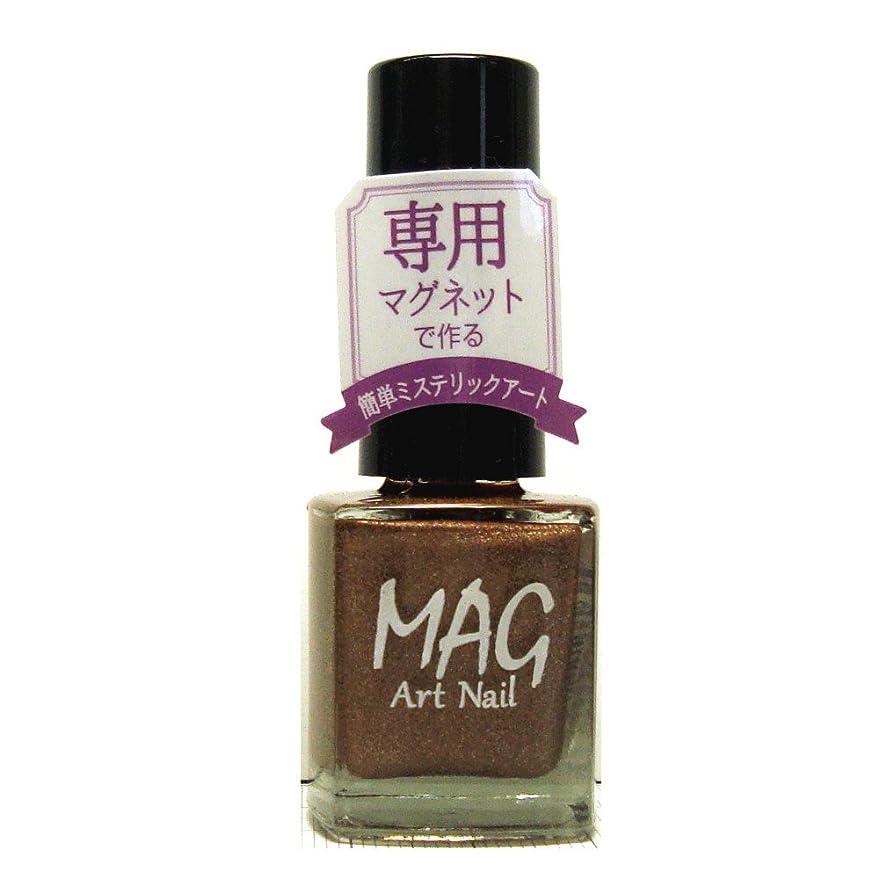味付けヶ月目旅行代理店TMマグアートネイル(爪化粧料) TMMA1601 ビターゴールド