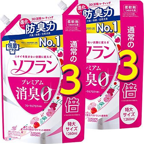 【まとめ買い 大容量】ソフラン プレミアム消臭 フローラルアロマの香り 柔軟剤 詰め替え 特大1260ml×2個セット