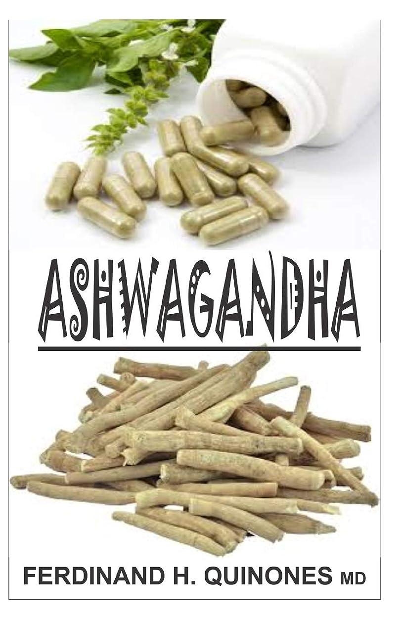 スパン祭司魅了するASHWAGANDHA: Everything you need to know about Ashwagandha