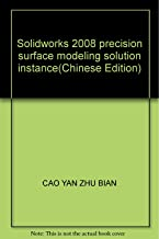 Solidworks 2008 precision surface modeling solution instance