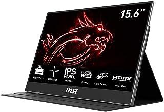 MSI Optix MAG161V モバイルモニター IPSパネル 薄型設計 フルHD/15.6インチ/60Hz/USB Type-C/mini HDMI/カバー兼スタンド付き/3年保証