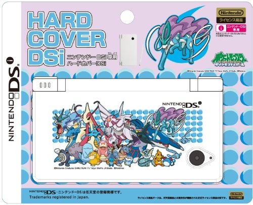 DSi Jupiter Pokemon Diamond & Pearl Hard Cover Faceplate-Suicune & Water Types