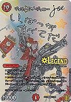 デュエルマスターズ DMEX15 11/50 ジョリー・ザ・ジョニー Joe (LEG レジェンドカード) 20周年超感謝メモリアルパック (DMEX-15)