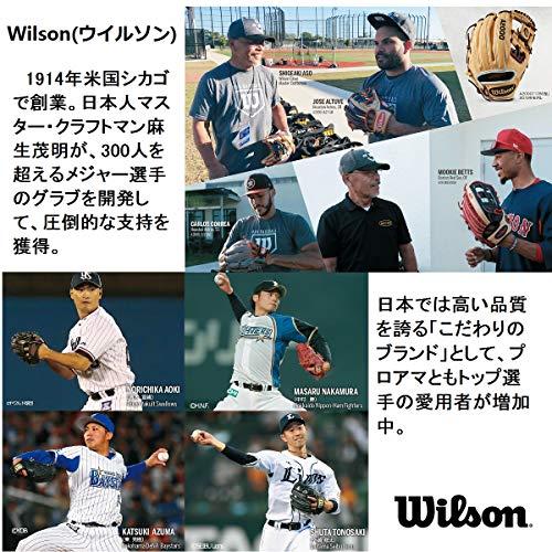 Wilson A500 11