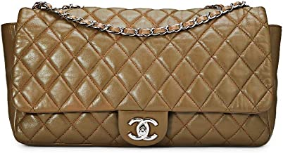 CHANEL Taupe Quilted Lambskin Full Flap Shoulder Bag Large (Pre-Owned)