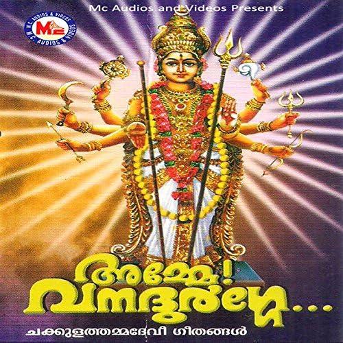 Chengannur Sreekumar & Ganesh Sundaram