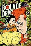 Bola de Drac Color Origen i Cinta Vermella nº 04/08 (Manga Shonen)