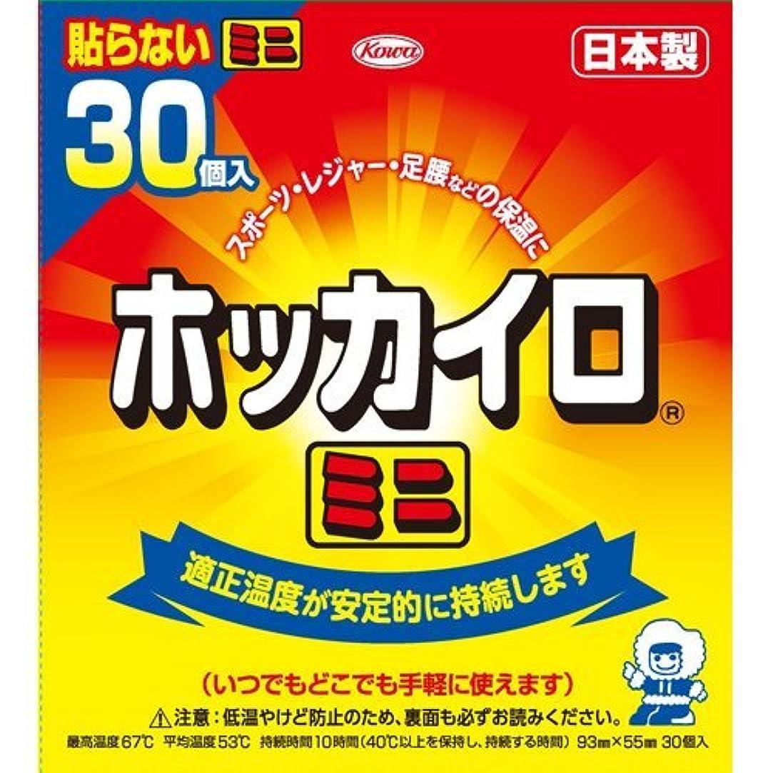 戻す媒染剤法王ホッカイロ貼らないミニ30P × 4個セット