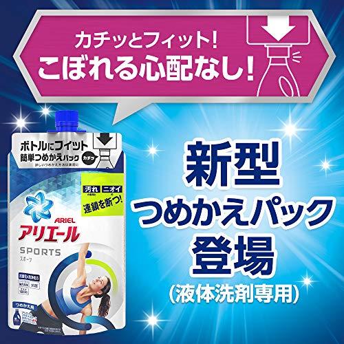 アリエール液体プラチナスポーツ洗濯洗剤本体750g